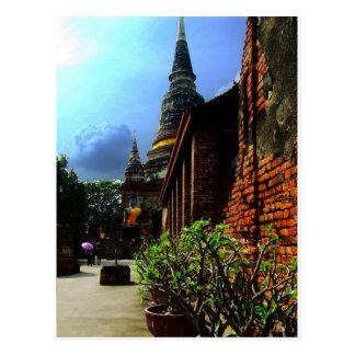 Ayutthaya. Wat Yai Chai Mongkol. Postcard
