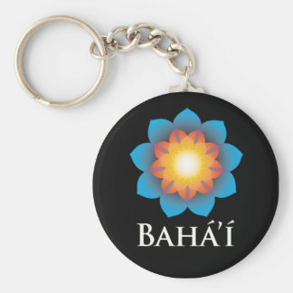 Bahá'í Key Ring