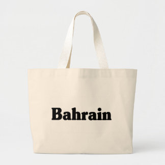 Bahrain Classic Style Bags