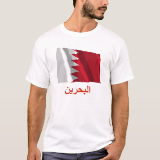 Bahrain Waving Flag with Name in Arabic T-Shirt