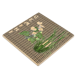 Bamboo and Lily Gemini Wood Coaster