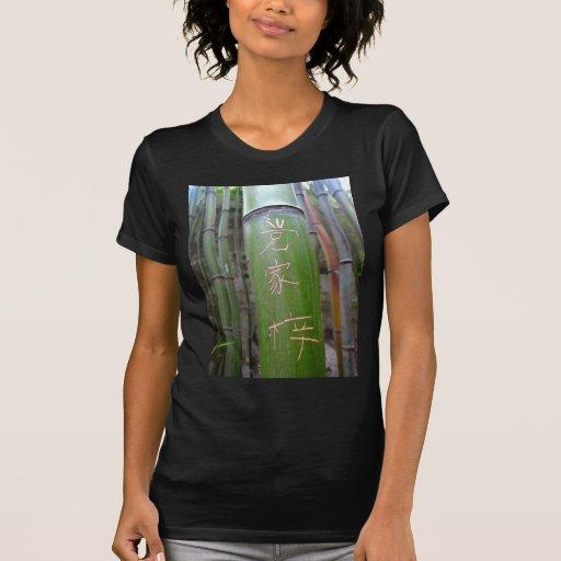Bamboo Calligraphy T-shirts