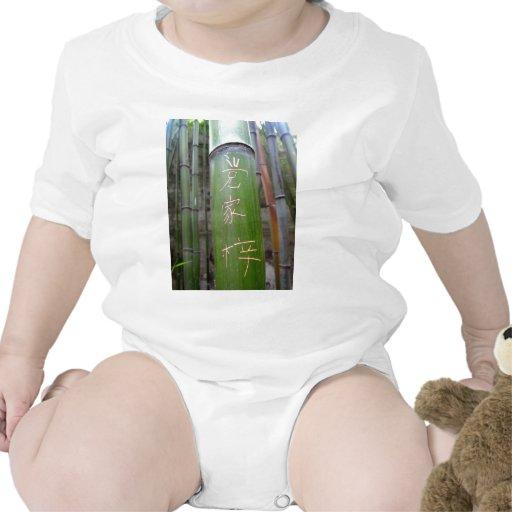 Bamboo Calligraphy Baby Creeper