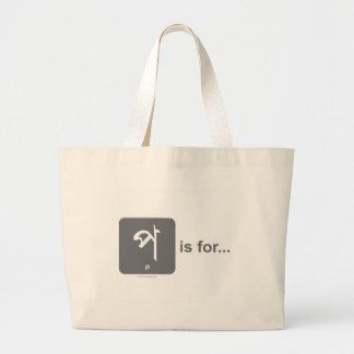 Bangla Letter P is for..by Lovedesh.com Large Tote Bag