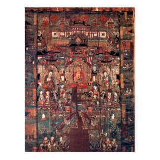 Baoen Sutra Paradise Postcard