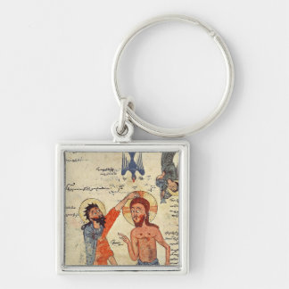 Baptism of Christ, from a Gospel Keychain