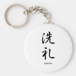 Baptism - Senrei Basic Round Button Key Ring