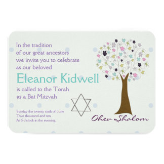 Bar Bat Bnai Mitzvah Invitation