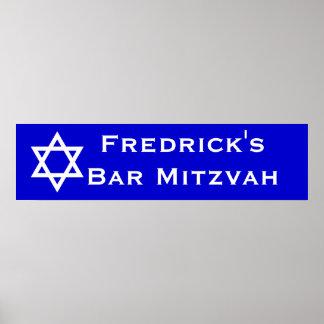 Bar Mitzvah Print