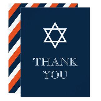 Bar Mitzvah Thank You Card - Boy
