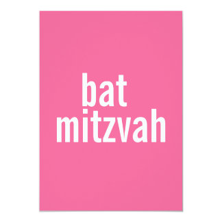 Bat Mitzvah Announcements {Pink}
