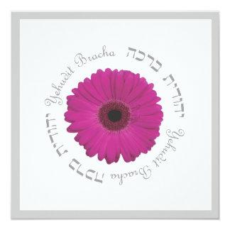 Bat Mitzvah Invitation Sophie Silver Pink Daisy
