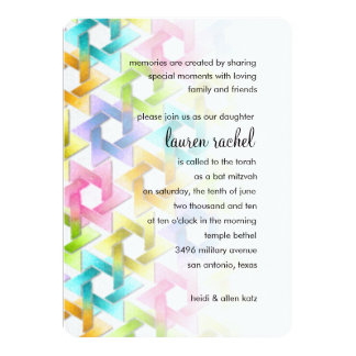 Bat Mitzvah Star of David Damask 13 Cm X 18 Cm Invitation Card