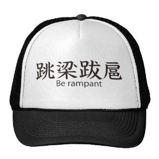Be rampant cap