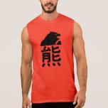 Bear Kanji Bear T Shirts