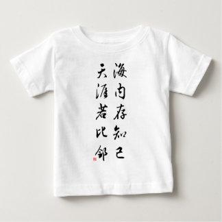 Beautiful Chinese Calligraphy - bosom friend Baby T-Shirt