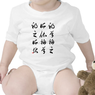 Beautiful Chinese Calligraphy -happness&misfortune Rompers