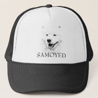 Beautiful Samoyed dog art Trucker Hat