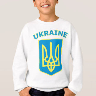 Beautiful Ukraine Sweatshirt