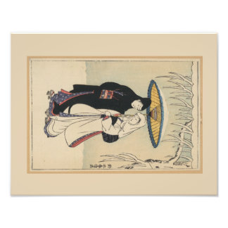 Beautiful Vintage Japanese Art, Geisha Painting Photograph