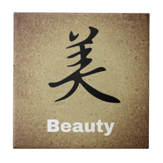 Beauty Chinese Character Tile