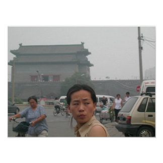 Beijing Glance : Travel Photograph Poster
