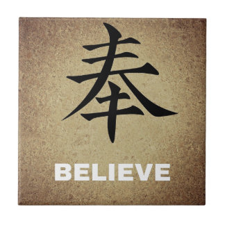 Believe Chinese Character Tile
