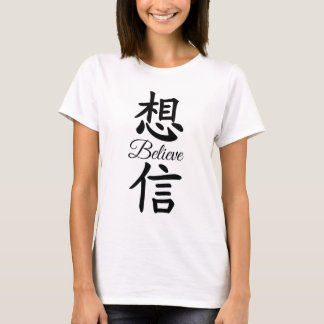 Believe in Chinese calligraphy T-Shirt