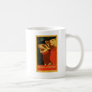 Belka and Strelka Coffee Mug