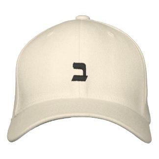 Bet - Customizable Hebrew Alphabet Embroidered Hat