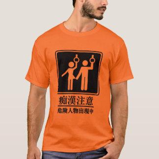 Beware of Perverts - Light T-shirt Black and White