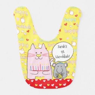Bib Baby's 1st Hanukkah/Chanukah/Pink Cat/
