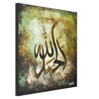 BIG 16x16 Alhamdulillah - Islamic art on canvas Canvas Print