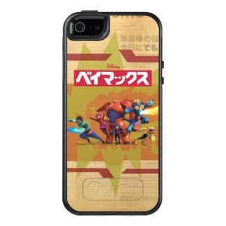 Big Hero 6 Superheros 4 OtterBox iPhone 5/5s/SE Case