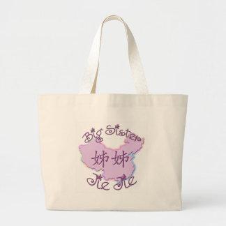 Big Sister Jie Jie (Chinese) Large Tote Bag