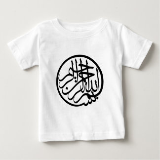 Bismillah in the name of God Arabic Calligraphy Baby T-Shirt