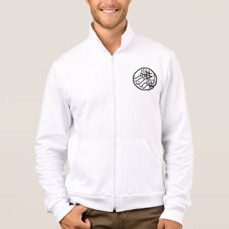 Bismillah in the name of God Arabic Calligraphy Printed Jackets