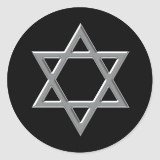 Black and Silver Bar Mitzvah Stickers