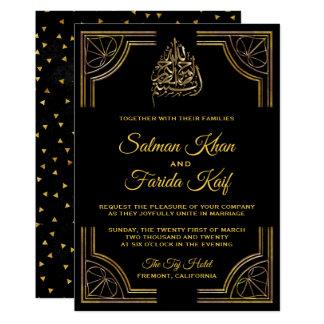 Black Gold Islamic Muslim Wedding Invitation
