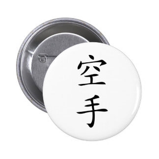 black japanese Karate character 6 Cm Round Badge