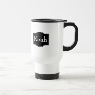 Black Label Personalized Stainless Steel Travel Mug