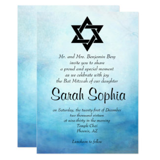 Blue Bat Mitzvah Invitation, Watercolor, Teal Card