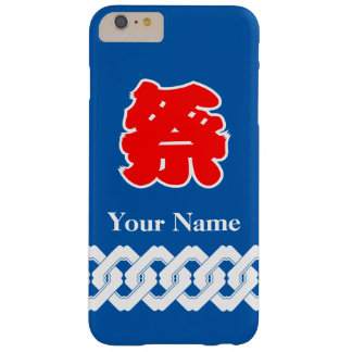 Blue Festival Happi Coat Barely There iPhone 6 Plus Case