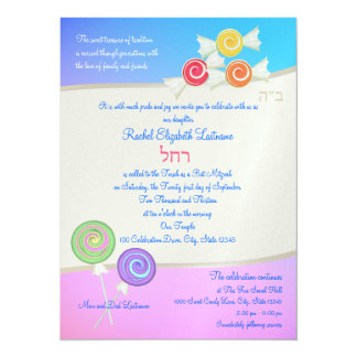 Blue Raspberry Candy Bat Mitzvah 14 Cm X 19 Cm Invitation Card