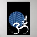 Blue Sun Yoga Spiritual Indian Writing Om Ohm Logo