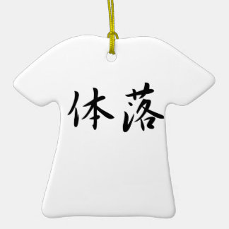 Body falling Tai-Otoshi judo Judo Technique Japan