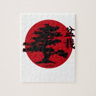 Bonsai Jigsaw Puzzle