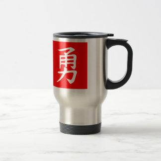Bravery Kanji Red Travel Mug