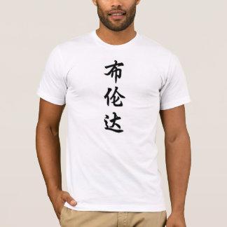 brenda T-Shirt