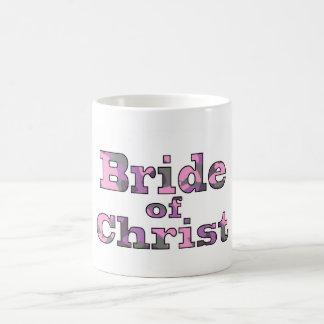 Bride of Christ purple camo mug